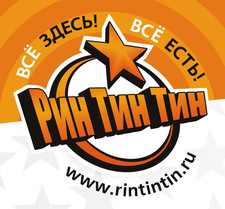РинТинТин Rtt Logos2